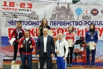 Полина Петухова выиграла чемпионат России по кикбоксингу - http://krarm-press.cap.ru/